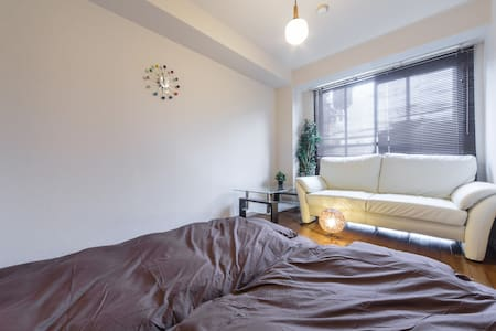 1min to Kyoto Station Free Wifi ge - Appartement