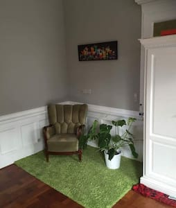 35sq.m. Room in the heart of Aalborg - Aalborg