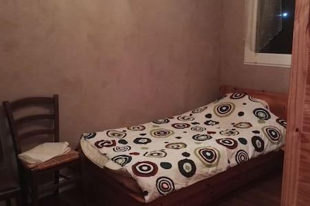 Chambre chez l'habitant pour étudiante - Rumah