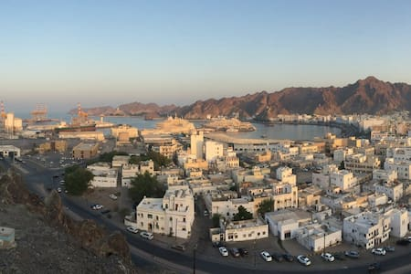 "2 min. walk from Muttrah's Waterfront ""Corniche"" - Apartament"