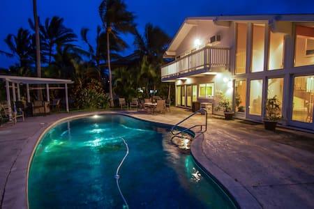 Honolulu Waterfront Luxury Villa - ホノルル