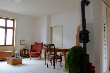 Cosy room near exhibition square! - Apartamento
