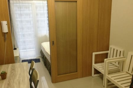 Cozy one bedroom condo with pool - Pasay - Apartment