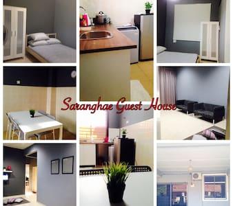Saranghae Guest House - Dům