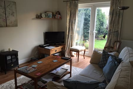 Cosy 3 bed house in south Bracknell - House