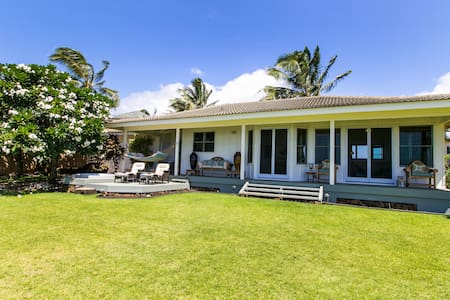 Black Pearl Cottage Poipu