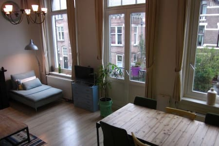 Cosy apartment in Den Bosch - 's-Hertogenbosch (Den Bosch, A Floresta do Duque)