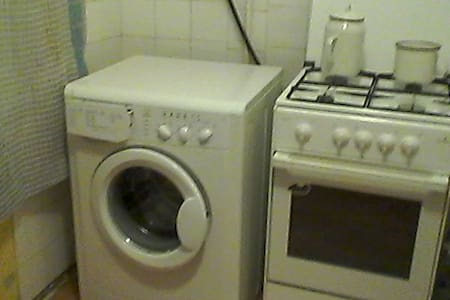 Уютная очень тёплая квартира - Jekaterinburg - Wohnung