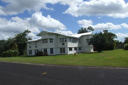 Peace and quiet beside the Johnstone River - Bed & Breakfast