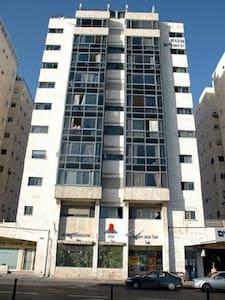 Center city - 公寓