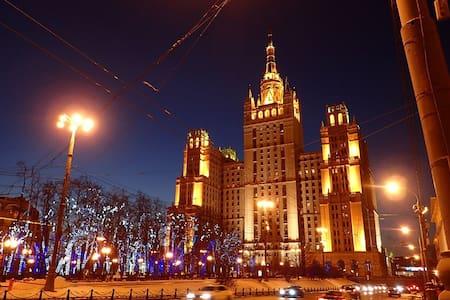 Уютная недорогая квартира в центре - Москва