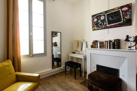St Emilion nice & quiet bedroom - Bed & Breakfast