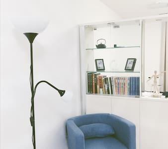 宁静温馨舒适——您在西安的家 - Xi'an - Lägenhet