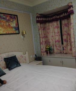温泉度假单身公寓奢华享受家电齐全 - Apartment