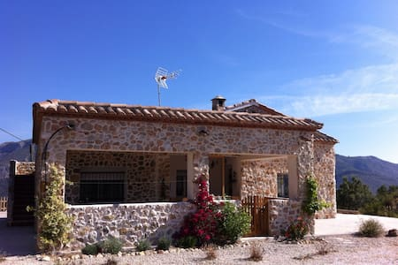 Country house near Guadalest - Haus