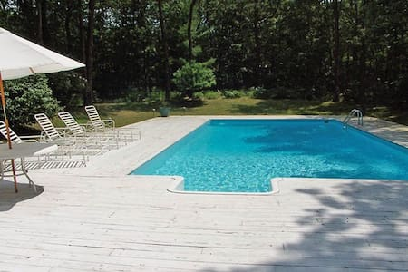 Heart of Hamptons Beautifully Appointed Sagaponack - Sagaponack - Квартира