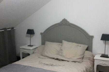 Appart cosy proche gare de Limoges - Limoges - Appartement