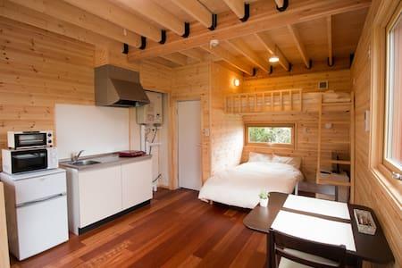 FURANOスキー場の近くにあるアパートメントタイプのお部屋です。 - Lägenhet