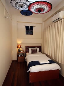Private Single Room - Yangon - Bed & Breakfast
