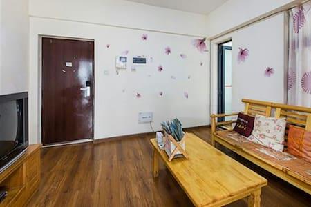 此房源都是采用实木竹子做的大厅。 - Appartement