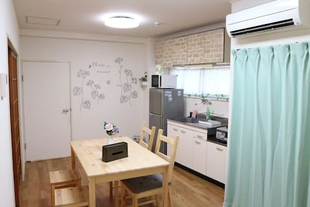 Dotonbori☆Namba 2min❤︎Jap Cozy room WIFI 2bedroom - Apartment