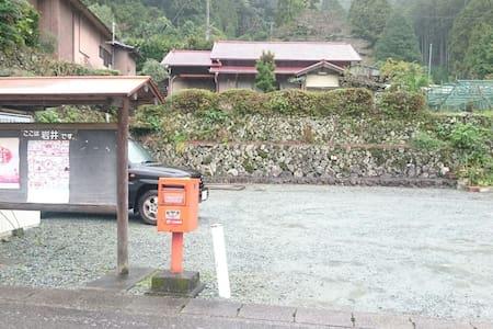 日本一の清流沿いにある一軒家 - 多気郡