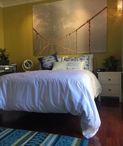 Luxurious private Serenity Suite Studio - Sunnyvale - House