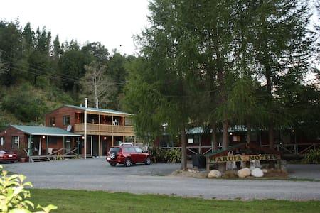 Maruia Motels - Lain-lain
