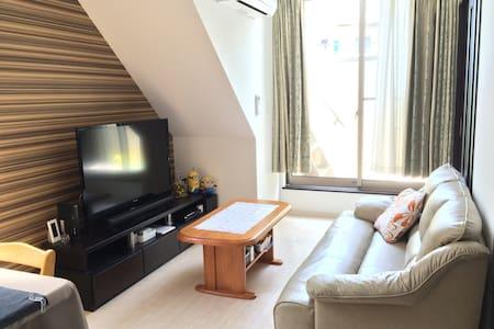 New Flat.  Free wi-fi. - Appartamento