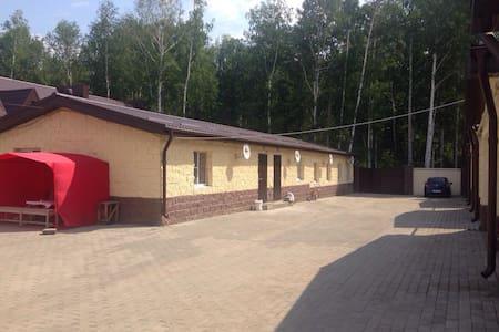"Уютная квартира-студия на оз.""Банное"" - Abzelilovskiy rayon - Apartment"