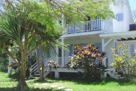 Poinciana House, 4 bedrooms, near Paradise Island! - Nassau - Haus