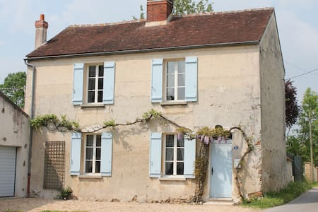 Quiet house between Paris-Disney-Reims-Provins - Ev