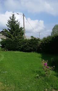 Petit havre de paix verdoyant - House