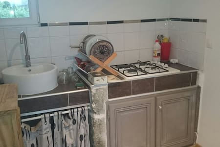 Appartement pierrelatte - Apartmen