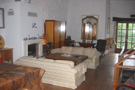 Комнаты в деревенском доме - Osne-le-Val