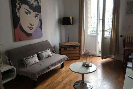 Coeur Lyon 7ème, proche centre et calme - Wohnung