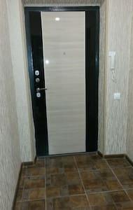 Уютная квартира рядом с Екатеринбургом - Berezovskiy - Wohnung
