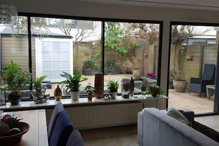High quality living near the center - Amsterdam - House