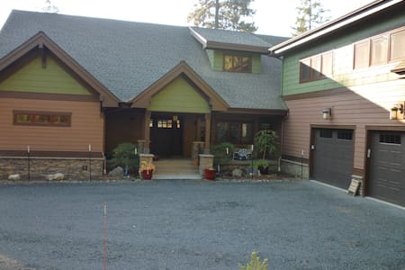 House in the Woods - Coeur d'Alene - Hus