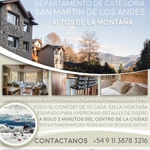 Dpto. de primer nivel en San Martin de los Andes - San Martin de los Andes - Departamento